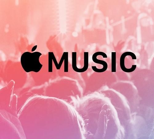 Apple And The New Music Business